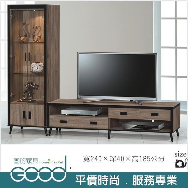 《固的家具GOOD》207-1-AL 灰橡耐磨8尺L櫃/6117+6116【雙北市含搬運組裝】