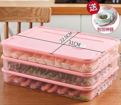 餃子盒 凍餃子家用冰箱速凍水餃盒餛飩專用雞蛋保鮮收納盒多層托盤【快速出貨八折搶購】