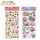 【日本正版】卡娜赫拉 貼紙 手帳貼 日本製 P助 兔兔 卡娜赫拉的小動物 417093 417109