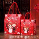 結婚喜糖盒子禮盒裝創意婚禮喜糖袋婚慶手提糖果包裝盒空回禮品盒 潮人女鞋