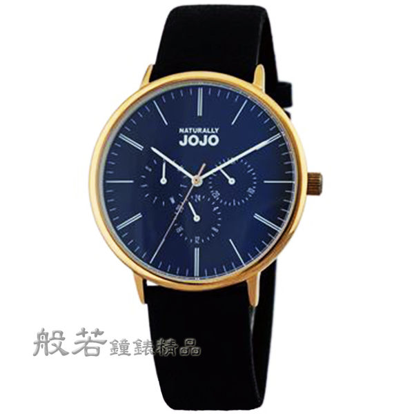 NATURALLY JOJO薄型簡約三環日曆紳士腕錶