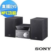 【福利品出清】SONY新力 DVD/CD組合式家庭音響 CMT-SBT40D