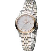 依波路 E.BOREL 皇室系列華麗機械女錶 LBR6155-2599