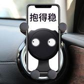 車載手機架汽車用支架出風口通用抖音多功能車上萬能支撐導航  初語生活