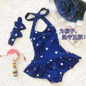 618好康鉅惠兒童泳裝可愛女寶寶連體裙式中大女孩游泳衣