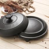 鑄鐵烙餅鍋加厚煎餅鏊子無塗層餅折鍋不粘鍋耨耨烙糕攤igo 寶貝計畫