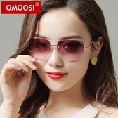 太陽鏡新款太陽鏡女潮防紫外線圓臉大臉眼鏡正韓無框個性時尚墨鏡【快速出貨八折下殺】