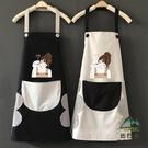 家用圍裙女防水防油可愛廚房做飯餐廳工作服【步行者戶外生活館】