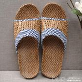 藤草拖鞋夏季男女居家情侶拖鞋亞麻拖鞋室內可愛地板涼拖鞋 深藏blue