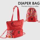 媽媽包 紅色款反摺兩用時尚大容量可折疊側背肩背媽咪包 運動包 海灘包 健身房 旅行袋 可變型