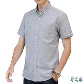 牛津紡短袖襯衫男夏季新款男士襯衫修身學生襯衣男青少年寸衫男潮 FX5232 【野之旅】