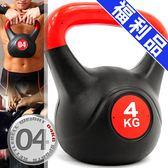 品重力4 公斤壺鈴8 8 磅4KG 壺鈴拉環啞鈴搖擺鈴舉重量訓練 健身器材 哪裡買