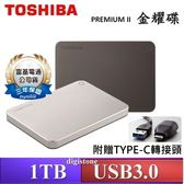 【免運+贈收納袋】TOSHIBA 外接硬碟 1TB Canvio Premium 金鑰碟 2.5吋 USB3.0 外接硬碟(TYPE-C/USB兩用)X1