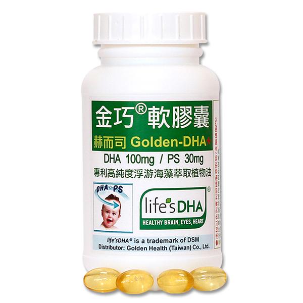 赫而司 Kemin 金巧Golden-DHA藻油軟膠囊(升級版DHA+PS)60顆/罐