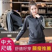 運動套裝--休閒運動女孩素面撞色滾條雙口袋運動外套(黑XL-4L)-J292眼圈熊中大尺碼◎