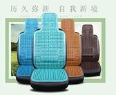 通用汽車片夏季涼椅墊