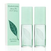 【Elizabeth Arden 雅頓】買一送一 綠茶中性淡香水(100ml) 【Emaily 艾美麗】