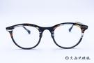 Kaffeine 咖啡因 Robusta C6 (炫彩/黑) 韓國設計 經典框型 近視眼鏡