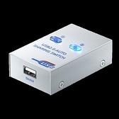 USB打印機共享器一分二兩臺電腦主機共用一臺打印機一進二出切換器一拖二轉換器