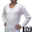 【BVD】時尚型男厚棉U領長袖衛生衣~3件組