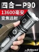 手電筒 手電筒強光充電燈戶外超亮遠射大功率多功能氙氣家用便攜變焦led 愛麗絲
