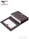 真皮名片夾男大容量卡包男士超薄小卡套多卡位商務包證件包 polygirl