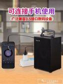 電腦音響台式家用低音炮單個有線USB供電多媒體有源影響播放器『韓女王』