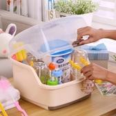 兒童奶瓶收納箱盒大號放寶寶餐具便攜式瀝水晾干架帶蓋防塵抗菌子【全館免運】