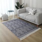 床邊北歐毛毯亞麻編織臥室地毯墊客廳家用【奇妙商鋪】