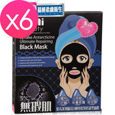 【coni beauty】冰河醣蛋白極致保濕修護黑面膜5入/盒-(六盒)