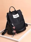 後背包後背包女新款韓版潮書包百搭時尚牛津布帆布背包女士旅行包包 夏季新品