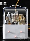 網紅化妝品收納盒防塵學生宿舍家用桌面大容量梳妝台護膚品置物架 小時光生活館