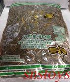 sns 古早味 堅果 大發 瓜子 葵瓜子 焦糖葵瓜子 特製 超大顆葵瓜子 3000g