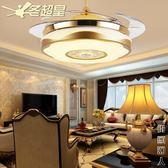 吊扇客廳燈 led隱形復古中式家用臥室簡約餐廳風扇燈帶燈電扇吊燈 igo街頭潮人
