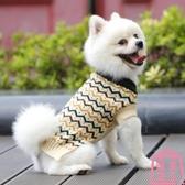 狗狗衣服寵物衣服小中型犬毛衣秋冬裝【匯美優品】
