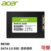 acer 宏碁 RE100 2.5吋 SATA SSD 固態硬碟 256G 輕薄堅韌 安靜運行 可傑