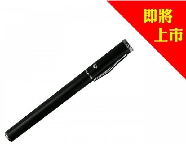 新竹※超人3C※ 耐嘉 KINYO LED-600 紅外線鐳射筆 紅光 紅點 雷射筆 200公尺