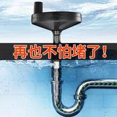 下水道神器通廁所疏通器捅管道堵塞手搖馬桶工具【不二雜貨】