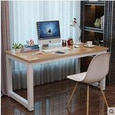 簡易電腦桌台式桌家用寫字臺書桌簡約現代鋼木辦公桌子雙人桌 igo 貝芙莉女鞋