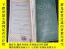 二手書博民逛書店Me罕見talk pretty one day(詳見圖)Y6583 David Sedaris (Author