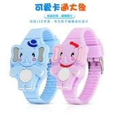 兒童手錶—兒童手錶玩具手錶中小學生led電子錶大象男孩女孩手錶生日禮物 草莓妞妞