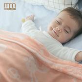 純棉天絲雙層寶寶童被兒童蓋毯夏涼被夏季薄款 寶貝計畫