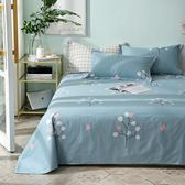 床單 全棉碎花單人學生床單單件1.5米床 純棉布1.8M雙人床宿舍被單 歐萊爾藝術館