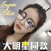 【贈耐壓盒】偏光墨鏡 太陽眼鏡 中性男女墨鏡 李民浩同款 ☆匠子工坊☆【UG0039】