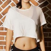 萬聖節快速出貨-健身罩衫運動T恤女夏季透氣速乾上衣瑜伽