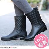 時尚女士休閒菱格防滑雨靴 短靴