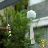 手工陶瓷風鈴掛飾日式和風汽車掛件家居裝飾品創意生日禮物【雲木雜貨】