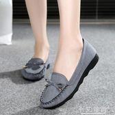 單鞋 春季老北京布鞋女鞋平跟平底單鞋休閒工作鞋孕婦媽媽鞋豆豆鞋子女 小艾時尚