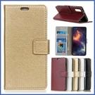 SONY Xperia 5 II 荔枝紋皮套 手機皮套 插卡 支架 掀蓋殼 保護套