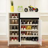 鞋櫃簡約玄關家用簡易多功能儲物門廳櫃現代歐式客廳收納鞋櫃xw【優兒寶貝】